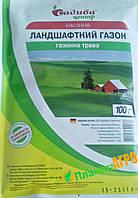 """Семена травы Ландшафтный газон, """"DSV Eurograss"""" Германия, 100 г"""