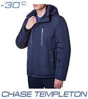 Зимняя куртка на молнии по распродаже