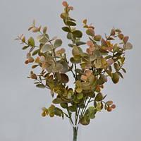 Ветка Эвкалипта  коричневая 37см зелень искусственная