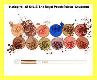 Набор теней KYLIE The Royal Peach Palette 12 цветов!Акция