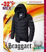 Тёплая детская куртка