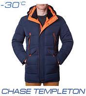 Теплая зимняя мужская куртка со скидкой