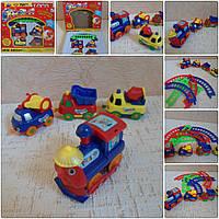 Железная дорога | детский паровозик «Чух-Чух»