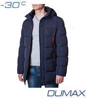 Куртка зимняя на мужчину теплая - Скидка