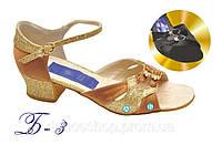 Обувь для девочек (блок)
