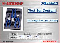 Набор инструментов 3 ед., в ложементе (кусачки, пассатижи ), KING TONY 9-40103GP.