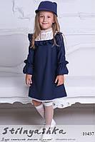 Синее платье на девочку с кружевом