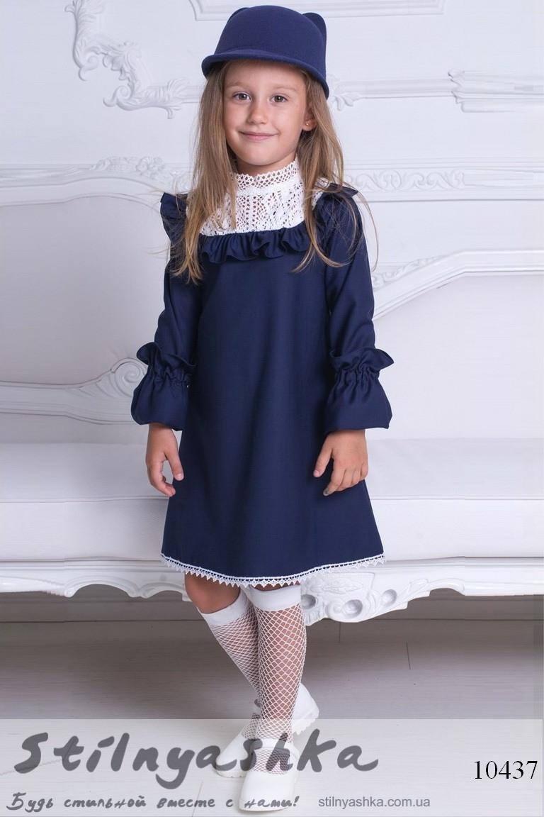 bc590af2c92 Синее платье на девочку с кружевом - купить оптом и розницу в ...