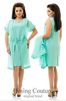 Женский летний костюм с платьем большого размера