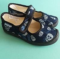 Домашние тапочки для мальчиков в садик текстильная обувь Виталия размеры 28-31,5