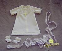 """Крестильная рубашка """"Рихард"""", фото 1"""