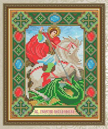 """Набор алмазной вышивки (мозаики) икона """"Святой Георгий Победоносец"""", фото 2"""
