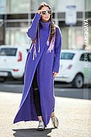 """Длинное женское пальто кардиган """" МАКСИ"""" цвет фиолетовый"""