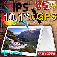 Планшет-телефон YUNTAB K107 10.1, IPS, 2 Sim, 3G 1GB/16GB