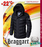 Куртка тёплая детская