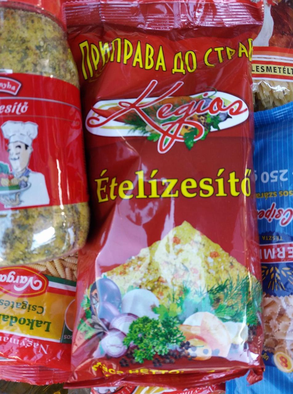 Универсальная приправа Ételizesitö - Вегета1 кг.Венгрия