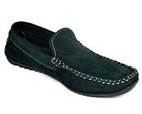 Зеленые мокасины замшевые обувь больших размеров мужская Rosso Avangard Alberto Green BS, фото 1