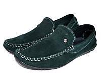Зеленые мокасины замшевые мужская обувь летняя Rosso Avangard Alberto Green Emerald, фото 1