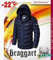 Теплая детская курточка