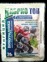 Кабрио Топ 20 г (мильдю и оидиум) Белреахим