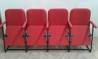 """Кресло для актового зала  """"Реал"""". Мягкая мебель для зала ожидания"""