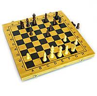 Шахматы-шашки-нарды средние