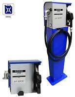 AF3000 220-70,80,100 - Стационарная заправочная станция для ДТ с расходомером, 220В, от 70 л/мин