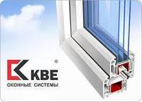 Окна КВЕ металлопластиковиебалконы заказать Киев