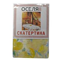 Силиконовая прямоугольная скатерть 137х183 см OSELYA UKRAINE 71-122-042