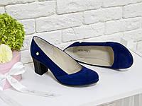 Туфли из натуральной замши синего цвета на удобном небольшом каблуке