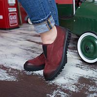 Туфли нубуковые