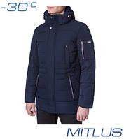 Куртка теплая стильная мужская со скидкой