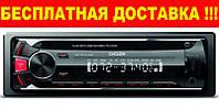 MP3 проигрыватель CYCLON MP-1019R MBT+ БЕСПЛАТНАЯ ДОСТАВКА ПО УКРАИНЕ
