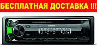MP3 проигрыватель CYCLON MP-1019G MBT+ БЕСПЛАТНАЯ ДОСТАВКА ПО УКРАИНЕ