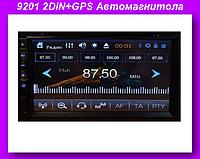 9201 2DIN+GPS Автомагнитола,Магнитола 2DIN,Магнитола в авто!Опт