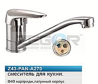 Смесители  Zegor PAN4-A для кухни