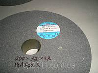 "Круг шлифовальный ПП 200х32х32мм 14А (Серый) F46 /зерно 40 (СМ) ""ЗАК"", фото 1"