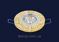 Врезной светильник со стеклом 70581