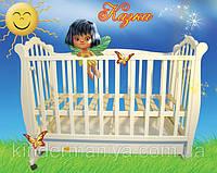 Трия Сказка детская кроватка, фото 1
