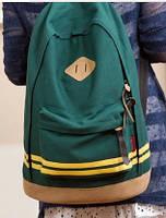 Городской рюкзак. Модный рюкзак. Современные рюкзаки Softback. Рюкзаки  унисекс. Портфель.Код: КСР5