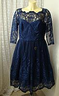 Платье вечернее шикарное синее Chi Chi р.50 7595