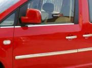 Нижняя окантовка окон Volkswagen Caddy