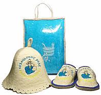 Набор для бани и сауны мужской Козацькому роду нема переводу (парео морская волна, тапочки, шапочка)