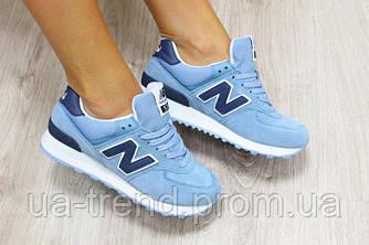 Женские кроссовки New Balance 574 голубые