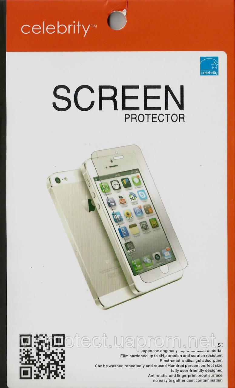 Lenovo A690 Premium, глянцева захисна плівка на телефон
