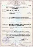 Ливнеприемник правый коричневый 90/75 Profil, фото 3