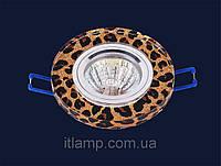 Светильник врезной Art705N101lst