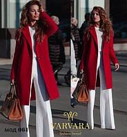 Женское кашемировое пальто осень 2017