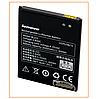 Аккумулятор Батарея Lenovo S660, S930, S939 (BL-222) 3000mAh Оriginal
