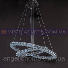 Люстра светодиодная IMPERIA модерн LUX-542412